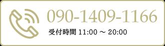 093-967-1166